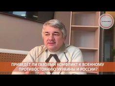 Ищенко: Украина проиграет Газпрому