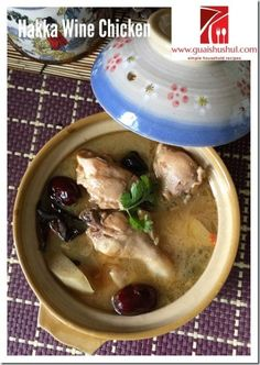 Authentic Hakka Confinement Dish–Yellow Wine Chicken (客家黄酒鸡) - Guai Shu Shu Yummy Chicken Recipes, Spicy Recipes, Soup Recipes, Cooking Recipes, Asian Recipes, Yummy Recipes, Free Recipes, Yummy Food, Healthy Recipes