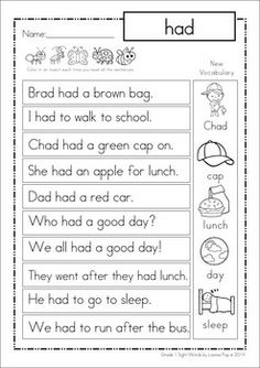 Sight Word Phrases for Homework - Grade 1 words. Ideal resource for beginning and struggling readers.