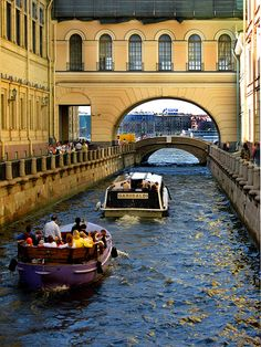St Petersburg, Russia, Moika boats bridge at Neva
