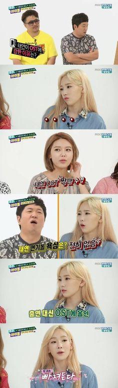 少女時代 テヨン「演技する計画はない?」との質問への答えは… - ENTERTAINMENT - 韓流・韓国芸能ニュースはKstyle