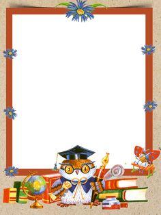 Lesson Plan In Filipino, School Border, School Template, Boarders And Frames, Happy Birthday Photos, School Doors, Powerpoint Background Design, School Frame, Framed Wallpaper