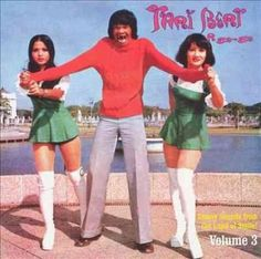 Various - Thai Beat A Go-Go Volume 3