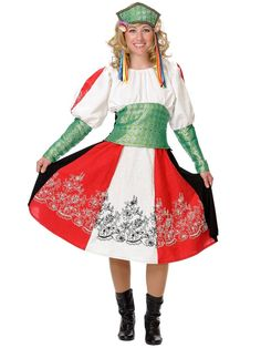 DisfracesMimo, disfraz de rusa cosaca mujer talla l. Una mujer de la madre Rusia como t� sabe como divertirse en Carnavales y fiesta de disfraces. Este disfraz es ideal para tus fiestas tem�ticas de disfraces Del mundo por pa�ses y regionales para adultos.