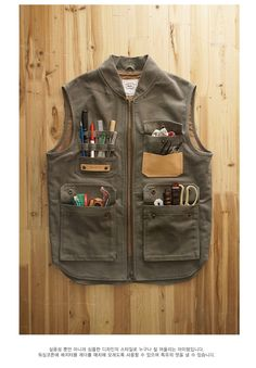 Worker's Vest 9901 워커스 베스트 - [New Lifestyle Store, FUNSHOP] Outdoor Vest, Tailored Shirts, Work Pants, Lifestyle Store, Work Wear, Men Dress, Menswear, Mens Fashion, Jackets