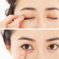 アイラインなしでまだいけると思っていませんか?アラフォーがマスターすべきアイラインの作り方まとめ | ファッション誌Marisol(マリソル) ONLINE 40代をもっとキレイに。女っぷり上々! Asian Girl, Make Up, Cosmetics, Eyes, Asia Girl, Maquiagem, Maquillaje, Beauty Products, Makeup