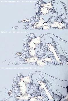 kiss me. Yoonmin Fanart, Vkook Fanart, Fanart Bts, Fanarts Anime, Manga Anime, Anime Love, Anime Guys, Couple Drawings, Bts Chibi