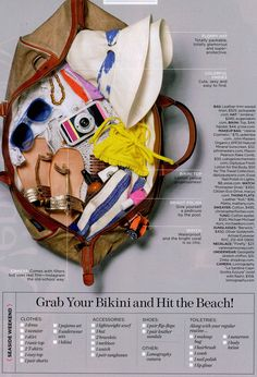 Beach weekend packing list.  Or baseball packing list for this summer!