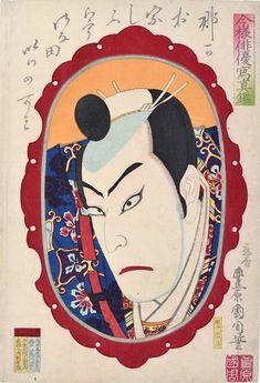 Kunichika, Mirror Pictures of Modern Actors - Nakamura Sojuro-Kunichika, Mirror Pictures of Modern Actors, Nakamura Sojuro, japanese woodblo...