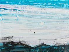 Skyscape By Nobuyoshi Araki ,1990