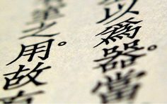 8 tips for learning Mandarin Chinese