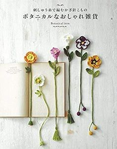 Botanical small crochet with embroidery thread Crochet Bookmark Pattern, Crochet Bookmarks, Crochet Books, Crochet Gifts, Cute Crochet, Crotchet, Yarn Crafts, Sewing Crafts, Crochet Accessories