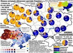 мови в Україні / фото великого розміру https://kremenvlast.com.ua/upload/image/mapa.jpg