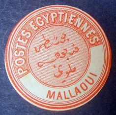 #timbre #stamp #znamky #philatelie #philately #filatelia For Sale Sign, Egypt, Stamp, Poster, Door Bells, Stamps, Billboard