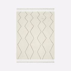 Souk Wool Rug - Natural   west elm - 8'x10' - $719 special (less 20% is $575.20)