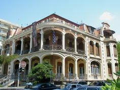 Villa Modiano - Modiano was one of the rich jewish families in the city. Today houses the Ethnological Museum of Macedonia. Old Greek, Greek Beauty, Macedonia, Greece Travel, Athens, Places To Visit, Villa, Greece Thessaloniki, City