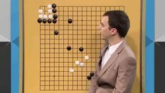 """Introduction to Baduk (Korea) [aka Go (Japan), or WeiQi (China)] - Lesson How to Play Using """"Life"""" and """"Death"""" Dynamics - Shawn Ray, Teacher Go Game, Life And Death, Board Games, Korea, Teacher, China, Japan, Play, Role Playing Board Games"""