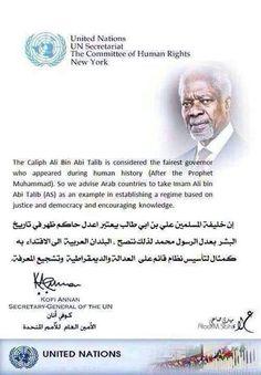 الامام علي عليه السلام Arabic Words, Arabic Quotes, Islamic Quotes, Famous Qoutes, Imam Ali Quotes, Imam Hussain, Hazrat Ali, Prophet Muhammad, Hadith