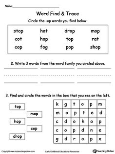 **FREE** OP Word Family Find and Trace Worksheet. Topics: Writing, Phonics, Reading, and Word Families.