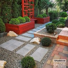 R Panel, Minimal Design, Land Scape, Beautiful Gardens, Palm Trees, Stepping Stones, Yard, Patio, Outdoor Decor