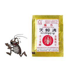 4pcs Powerful Cockroach Killing Bait Roach Catcher Kitchen Household Pest Control