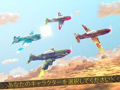 マインクラフト 飛行機 戦争 ゲーム 無料 フライト シミュレータ デベロッパ:Lab Cave Apps S.L
