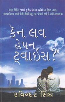 Novel fiction
