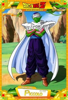 Dragon Ball Z - Piccolo by DBCProject