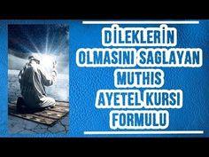 ALLAH'IN İZNİYLE 3 GÜNDE KESİN ETKİLİ İSMİ AZAM DUASI | Kayıp Dualar - YouTube