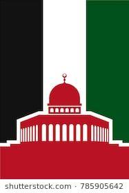 Dome Of Rock Jerusalem Palestine Landmark Palestine Flag Vector