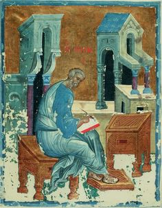 St. Matthew the Evangelist, 1400			Andrei Rublev - Featured Artworks