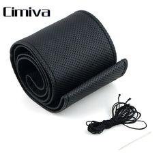 2017 cimiva縫うソフトpuレザー車の自動アンチスリップ通気性ステアリングホイールカバー付き針と糸黒