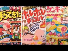 JAPANESE DIY CANDY KIT MARATHON #7 (+playlist)
