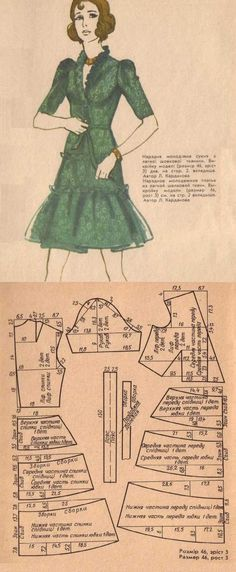 Retro Dress, Sewing Patterns, Couture, Dresses, Patterns, Sew Dress, Gowns, Vestidos, Dress