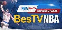 La NBA amplía su asociación con BesTV en China