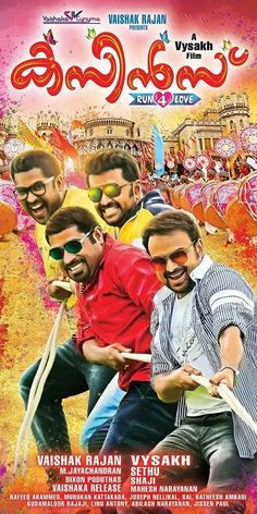 latest malayalam movie torrents torrent free download