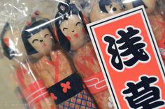 Kokeshi shaped senbei (rice crackers) from Asakusa, Tokyo.