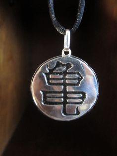 Dragon Ball Kame 亀 (Turtle) Symbol Sterling Silver Pendant #jewelry #dragonball