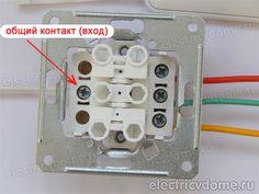 подключение проводов тройного выключателя