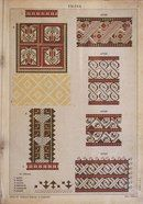 Costumul Romanesc - Румынский нар.. Folk Embroidery, Quilts, Blanket, Rugs, Colonial, Knot, Earth, Blouse, Decor
