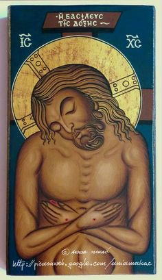Crucifixion Religious Icons, Religious Art, Byzantine Icons, Orthodox Icons, Sacred Art, Humility, Jesus Christ, Anna, Amazing
