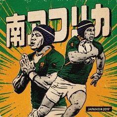 Japan Rugby World Cup イラスト on Behance Rugby Men, Rugby World Cup, Rugby Players, Manga Comics, Light Art, Africa, Japan, Drawings, Illustration