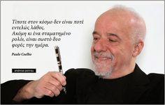 Σοφά, έξυπνα και αστεία λόγια online : Τίποτε στον κόσμο δεν είναι ποτέ εντελώς λάθος. Ακόμη και ένα σταματημένο ρολόι, είναι σωστό δυο φορές την ημέρα - Paulo Coelho Greek Quotes, Famous Quotes, You Changed, Life Coaching, Sage, Dreams, Paulo Coelho, Famous Qoutes, Salvia