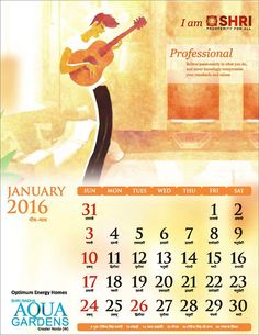 PROFESSIONAL Believe passionately in what you do, and never knowingly compromise your standards and values... #IamSHRI #Calendar2016