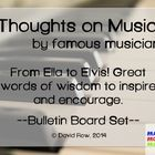 Music is a very powerful medium and can be used for so many things.  Music helps us up when we're down, gives us something to work for, and encoura...