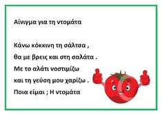 Healthy Diet For Kids, Kids Nutrition, Riddles, Speech Therapy, Teaching, Blog, Speech Language Therapy, Puzzle, Blogging