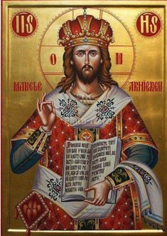 Religious Pictures, Religious Icons, Religious Art, Christ Pantocrator, Jesus Christ Images, Christ The King, Biblical Art, Byzantine Icons, Catholic Art