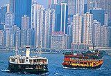 Victoria Harbour Cruise