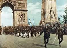 Painting depicting Greek military units in the First World War Victory Parade in Arc de Triomphe, Paris. 14 July The Greeks were… Greek History, British History, Women's History, Ancient History, American History, Military Units, Military History, Military Uniforms, World War One