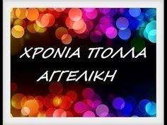 Αποτέλεσμα εικόνας για χρονια πολλα αγγελικη Greek Name Days, Happy Name Day Wishes, Thankful And Blessed, Holidays And Events, Birthday Celebration, Birthdays, Happy Birthday, Names, Blog